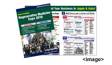 Regenerative Medicine Expo TOKYO